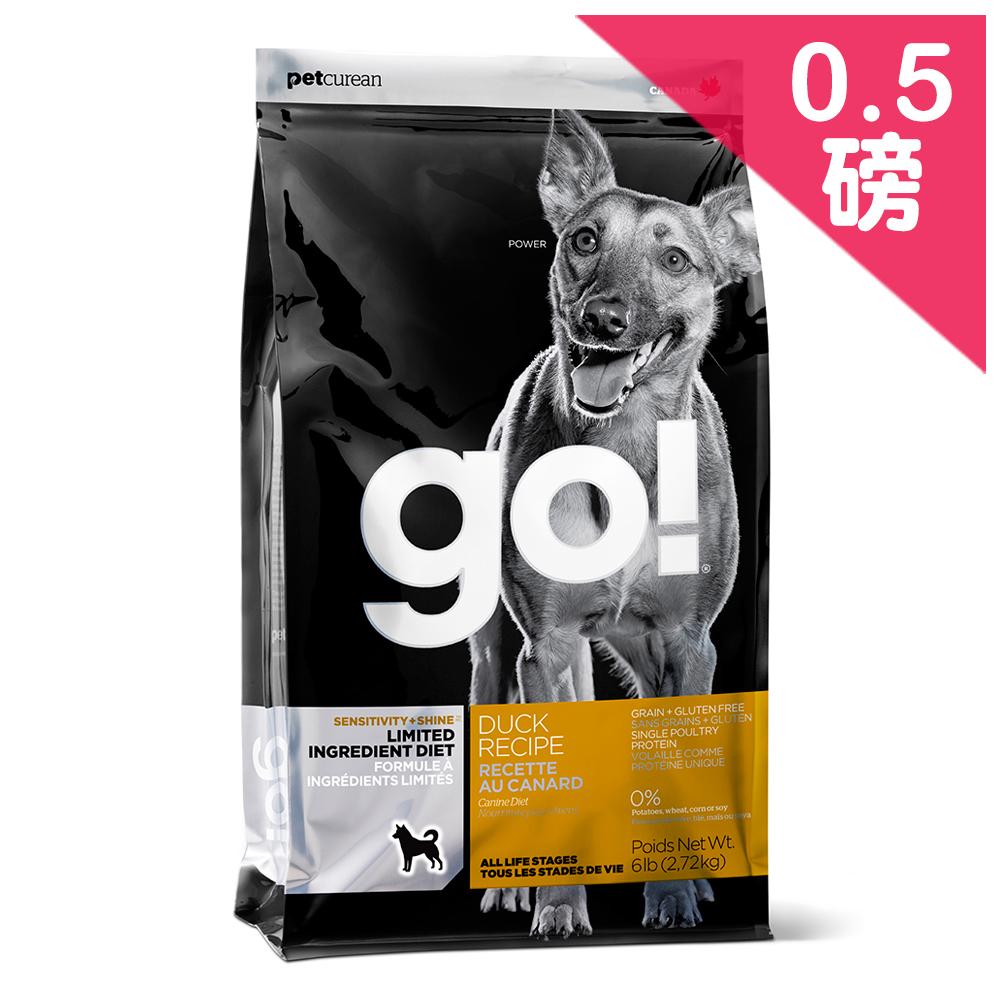 Go! 低致敏鴨肉無穀全犬配方0.5磅