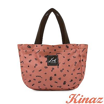 KINAZ 繽紛異想手提包-小宇宙系列-快