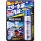 日本SOFT 99 後視鏡防水劑-快 product thumbnail 1