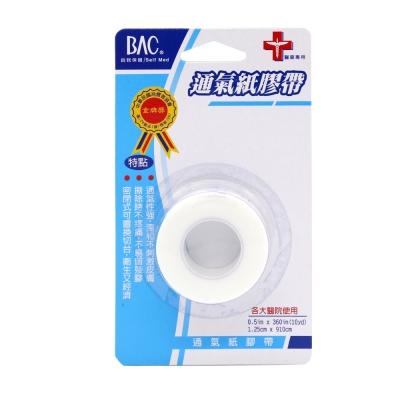 喬領BAC倍爾康 透氣膠帶(未滅菌)x1入-透明