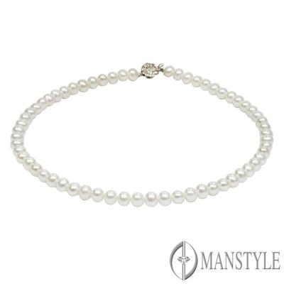 MANSTYLE 傳情珍珠項鍊