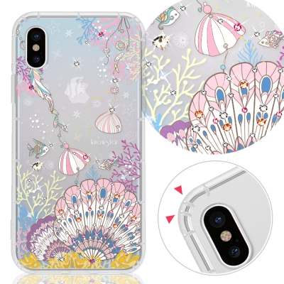 KnowStar APPLE iPhone Xs / iPhone X 奧地利彩鑽防摔手機殼-珊瑚海