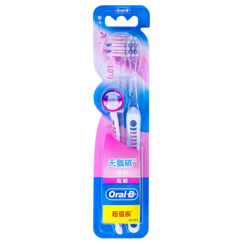 歐樂B 天鵝絨小頭護齦牙刷2入