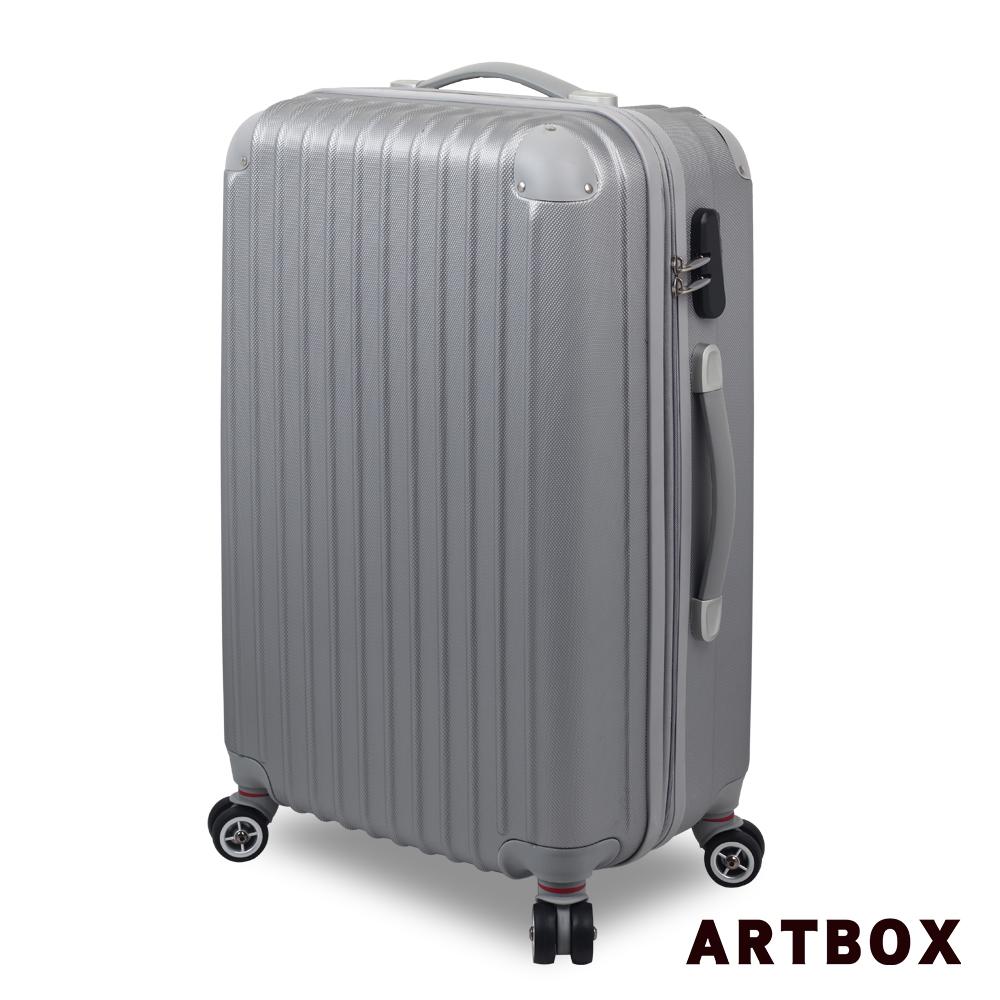 ARTBOX 輕甜魅力-20吋ABS輕量抗刮硬殼行李箱(鐵灰)