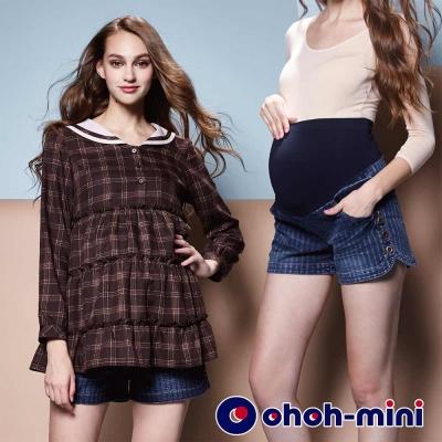 ohoh-mini 孕婦裝 時尚靚色孕婦短褲-2色