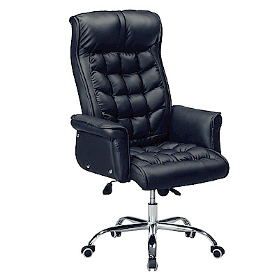 GD綠設家 易比皮革多功能主管椅/辦公椅-70x56x113cm免組