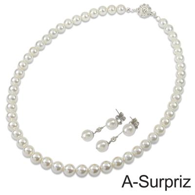 A-Surpriz 8mm南洋貝珍珠項鍊套組