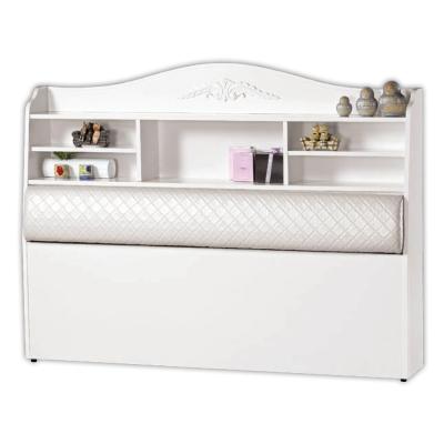 愛比家具 拉朵仙5尺雙人書架型床頭箱