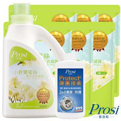 普洛斯Prosi 小蒼蘭蜜絲香水洗衣凝露2000ml*1瓶+1800mlx6包贈除菌劑