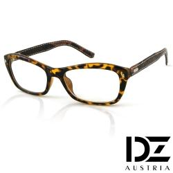 DZ 三角釘車線皮革 平光眼鏡(玳瑁深咖)