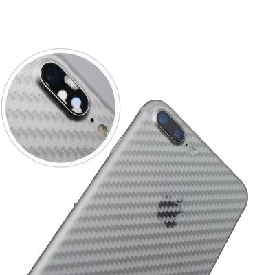 D&A 蘋果 iPhone 7 Plus (5.5吋)超薄光學微矽膠背貼...