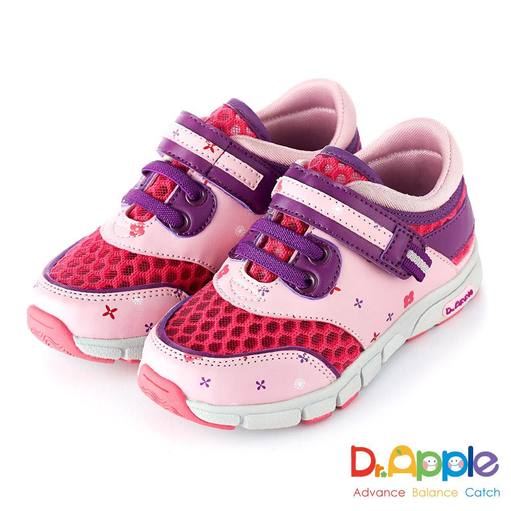 Dr. Apple 機能童鞋 可愛小花休閒涼童鞋款  粉