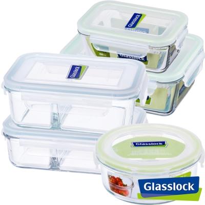 Glasslock強化玻璃分格微波保鮮盒~分隔保鮮5件組