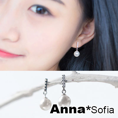AnnaSofia 長鑽晶垂貝珠 925銀針耳針耳環(銀系)