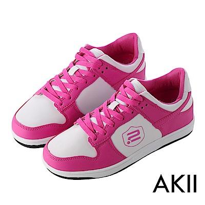 AKII 極簡時尚內增高休閒鞋 增高7cm 桃白