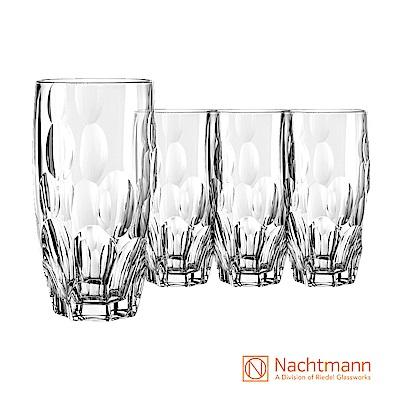 Nachtmann Sphere行星系列-水杯(4入)
