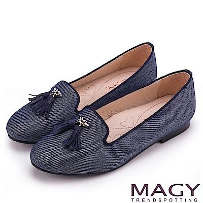 MAGY 復古上城女孩 質感布料流蘇樂福平底鞋-藍色
