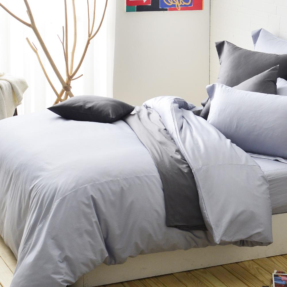 Cozy inn 極致純色-時尚紫-300織精梳棉被套(加大)