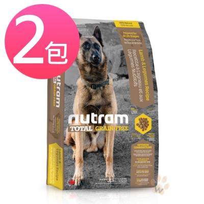 Nutram紐頓 無穀全能-T26潔牙犬羊肉配方1.36kg (兩包組)【2136】