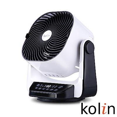 歌林Kolin 四方吹3D立體擺頭遙控定時9吋DC循環扇(KFC-A901)