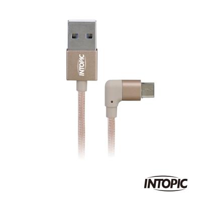 INTOPIC 廣鼎 90度彎插Micro USB傳輸線(CB-MUC-06/玫瑰金)