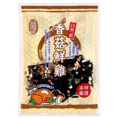 富麗康 海帶芽湯-香菇鮮雞(95g)