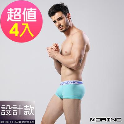 男內褲 設計師聯名時尚運動四角褲平口褲 水藍(超值4入組)MORINOxLUCA
