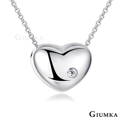 GIUMKA 925純銀 專屬你心 純銀項鍊 墜鍊