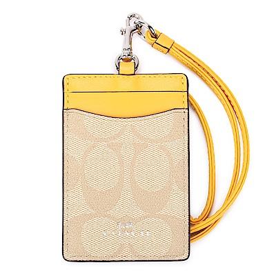 COACH 經典LOGO PVC撞色防刮皮革掛式證件夾-亮黃/卡其色