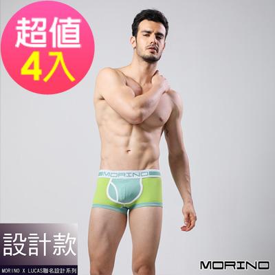 男內褲 設計師聯名-速乾涼爽運動四角褲 綠(超值4入組)MORINOxLUCAS