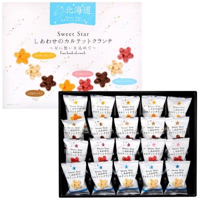 鈴木榮光堂 幸運之星餅乾禮盒(140g)
