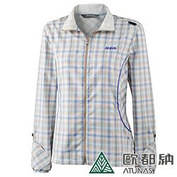 【ATUNAS 歐都納】女款SUPPLEX防曬休閒輕薄外套 A1-G1215W 藍卡