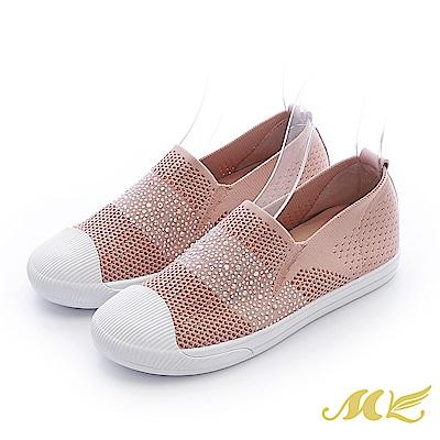 MK-晶鑽真皮-水鑽透氣彈性休閒厚底懶人鞋-粉色