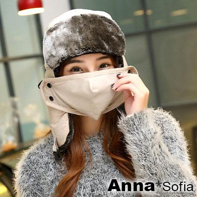 AnnaSofia-絨毛超保暖口罩防風-加厚型雷鋒帽飛行帽-卡其系