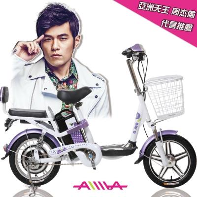【AIMA 愛瑪】電動 48V鋰電 腳踏助力 電動輔助自行車 紫