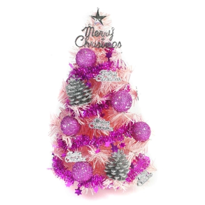 台製迷你1尺(30cm)裝飾粉紅色聖誕樹(粉紫銀松果系)