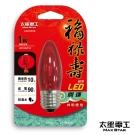 太星電工 福祿壽超亮LED開運神明燈泡 E27/1W/紅光 AND539R