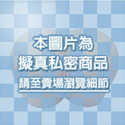 香港Cupid 愛琳娜 巨無霸美尻-3D仿真構造私處-重量級8.5KG 雙穴自慰器