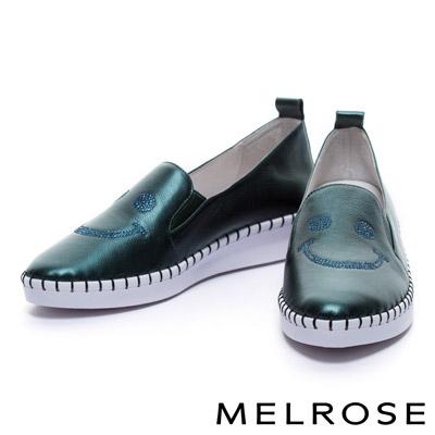 休閒鞋 MELROSE 微笑造型全真皮厚底休閒鞋-綠