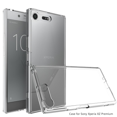 透明殼專家SONY XZ Premium PC+TPU全包覆防摔殼