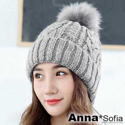AnnaSofia 雪點麻花編 大球加厚保暖毛線毛帽(煙灰系)