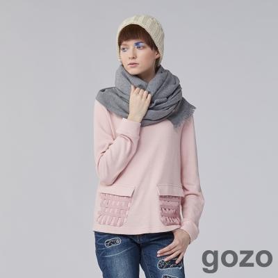 gozo 垂領素色設計編織口袋上衣(二色)-動態show