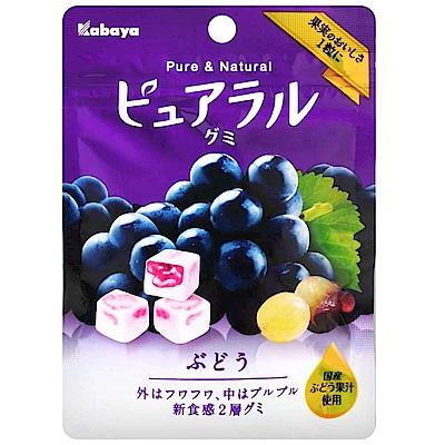 Kabaya Pureral軟糖-葡萄(45g)