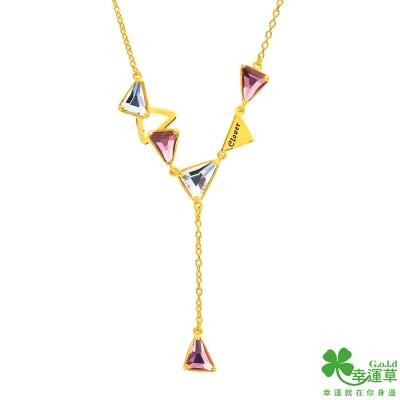 幸運草 三角遊戲黃金/水晶項鍊
