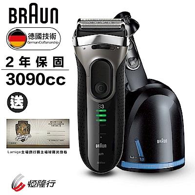 德國百靈BRAUN-新升級三鋒系列電鬍刀3090cc(附自動清洗座)
