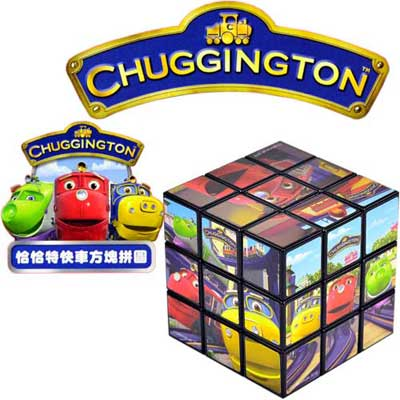 台灣製《恰恰特快車方塊拼圖》 3x3魔術方塊