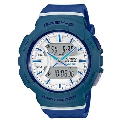 BABY-G慢跑元素運動風配色設計休閒錶(BGA-240-2A2)藍色X靛藍42.6mm