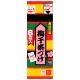 永谷園 平袋梅干茶漬(33g) product thumbnail 1