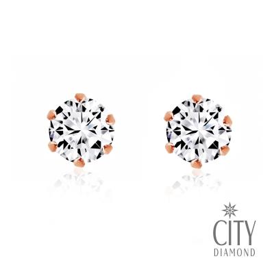 City Diamond引雅 18K玫瑰金六爪10鑽石耳環(一邊5分)