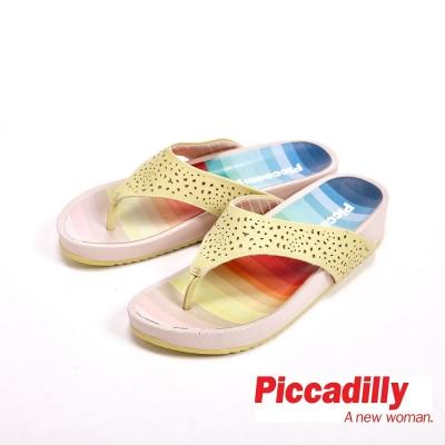 Piccadilly 雕花設計夾腳拖鞋女鞋 黃(另有卡其、粉)